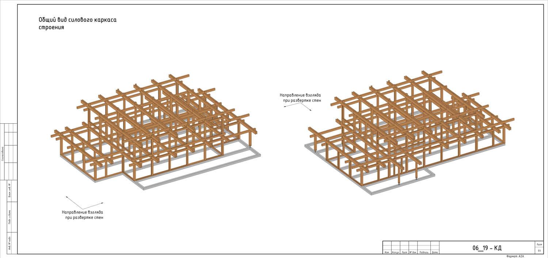 Проект фахверкового дома - фитнес клуба, разработанный ETS-arch.ru